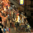 Delhi City by night, India — Stock Photo