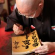 Calligrapher at Kek Lok Si Temple - Stock Photo