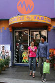Music World - Park Street, Kolkata, India — Stock Photo