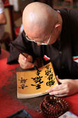 Calligrapher at Kek Lok Si Temple — Photo