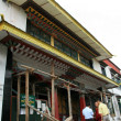 Tibetan Library, Mcleod Ganj, India — ストック写真