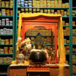 Tibetan Library, Mcleod Ganj, India — 图库照片