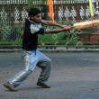 Stock Photo: Young Cricketers, India