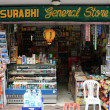 General Store - Vashisht, India — Stock Photo