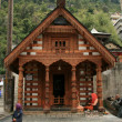 Vashisht Temple, India - Stock Photo