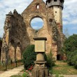 Internal yard of cistercian church from Carta, Romania — Stock Photo