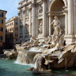 Trevi fountain — Stock Photo #11146470