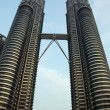 Stock Photo: KLCC petronas towers