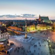 Old Town panorama of Warsaw — Stock Photo #10786144