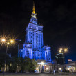 Palace of Culture and Science in Warsaw, Poland — Stock Photo #12171657