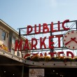 Stock Photo: Pike Place Market