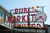 Pike Place Market — Stock Photo