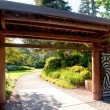 Kubota Garden entrance - Stock Photo