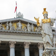 Royalty-Free Stock Photo: Austrian Parliament building