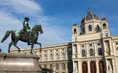 Viyana — Stok fotoğraf