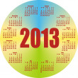 Round colorful calendar 2013 in vector — Stock Vector