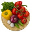 Group of vegetables on cutting board — Stock Photo