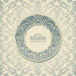 Abstract background with blue vintage frame, old style banner, floral damask wallpaper, garland ornament, invitation card, postcard and booklet, fashion pattern, template for design — Stock Photo