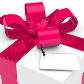 Gift box pink ribbon — Stock Photo