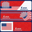 Banner July 4 Independence Day — Stock Vector