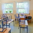 Stock Photo: Classroom