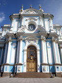 Smolniy cathedral — Stock Photo