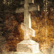 Old cross — Stock Photo #11149903