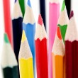 Royalty-Free Stock Photo: Color pencils new 3