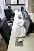 Ufficio computer 1 — Foto Stock
