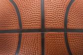 Basketball 1 — Photo
