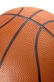 Basketball 2 — Stock Photo