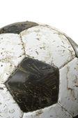 Soccer ball closeup — Stock Photo