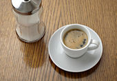 Coffe cup drink — Photo