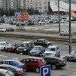 Parking in front of a supermarket, Russia, Saint - Petersburg - Stock Photo