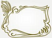 Calligraphic design element and page decoration — ストックベクタ