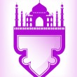 Taj-mahal temple silhouette - Stock Vector