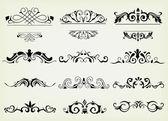 书法的设计元素和页装饰 — 图库矢量图片