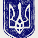 Постер, плакат: Trident Emblem of Ukraine