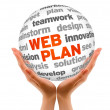 Web Plan — Stock Photo #10952921