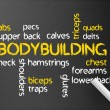 Bodybuilding - Foto Stock