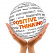 Positive Thinking — Stock Photo