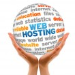 Stock Photo: Web Hosting