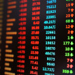 Stock market — Stock Photo #10738288