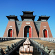 Stock Photo: China Gate, traditional Chinese ancient building