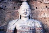 Giant buddha at Yungang Grottoes in Shannxi China — Stock Photo