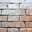 Stock Photo: Old grunged brick wall