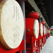 Chinese drums — Stock Photo #11011808