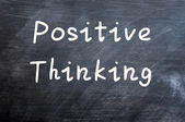 позитивное мышление — Стоковое фото