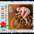 Royalty-Free Stock Photo: CHINA - CIRCA 1956: A Stamp printed in China shows image of a yo