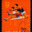 Royalty-Free Stock Photo: CHINA - CIRCA 1965: A Stamp printed in China shows image of hurd